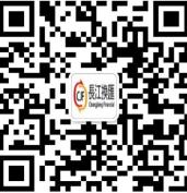 温哥华正规换汇公司 - 长江国际换汇
